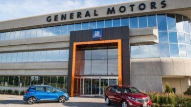 Photo of GM подчеркивает стремление к нулевым выбросам в новой линейке автомобилей