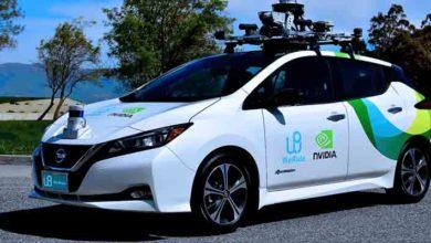 Photo of Начались полностью беспилотные автомобильные испытания в Китае