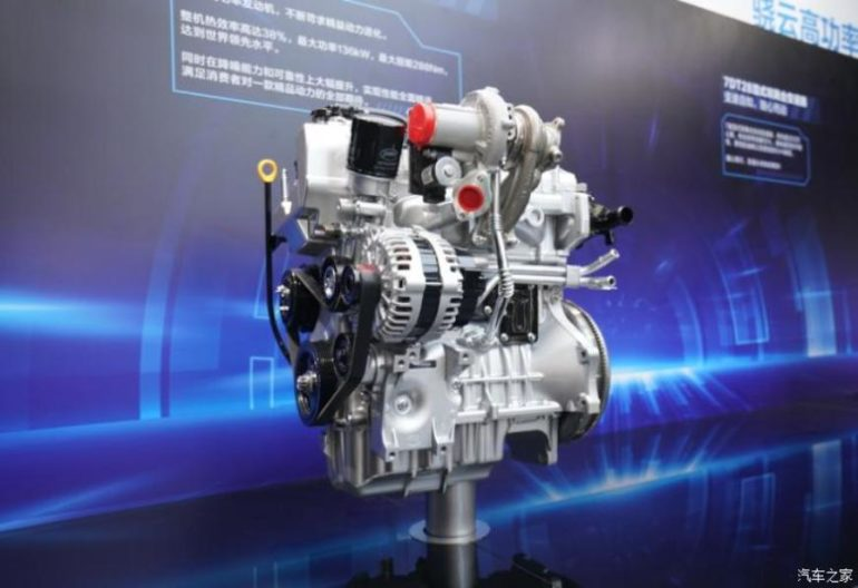 двигатель Xiaoyun