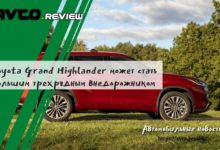 Photo of Toyota Grand Highlander может стать большим трехрядным внедорожником